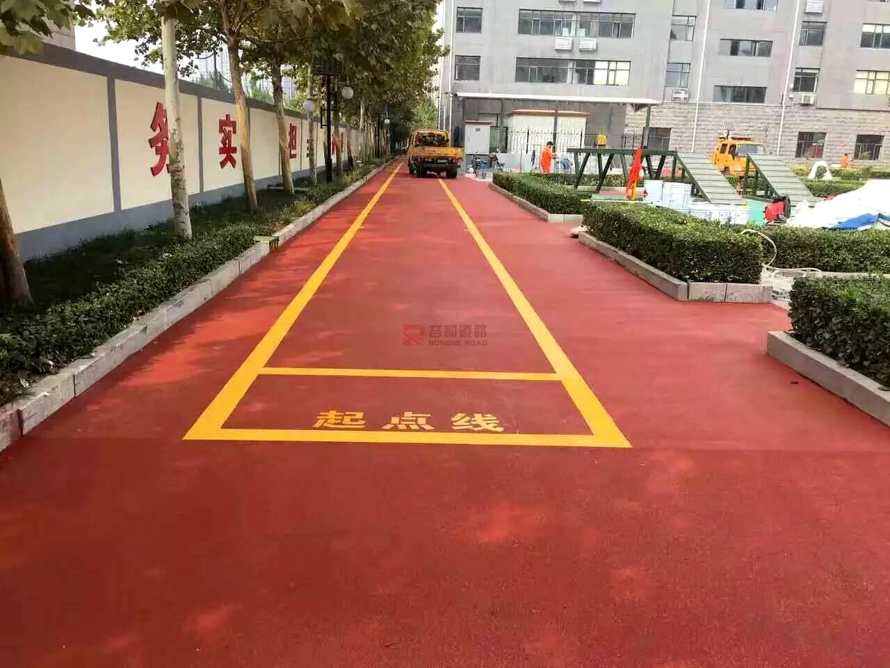 沧州消防大队MMA彩色路面