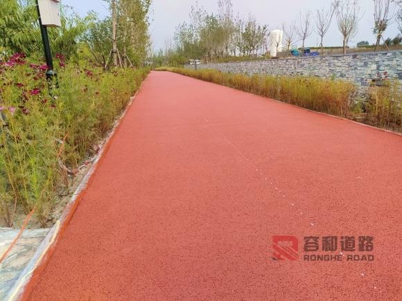 正定沥青路面改色--正定赵普湿地公园水性环保涂料