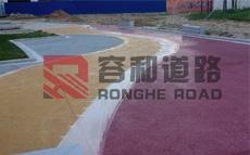 河北彩色透水混凝土--石家庄体育公园