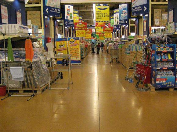 超市混凝土密封固化剂地坪