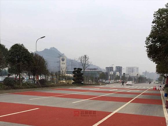 青海彩色陶瓷颗粒防滑路面
