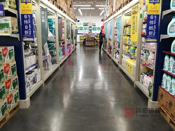 商场固化地坪-麦德隆