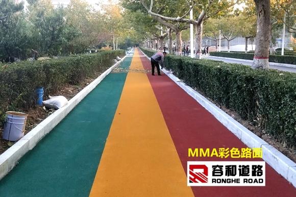 内蒙古理工学院道路沥青改色MMA